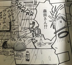 hachikuro1-026