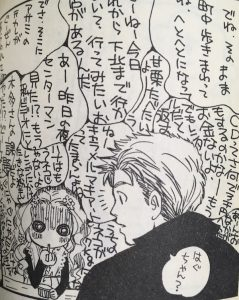 hachikuro1-033