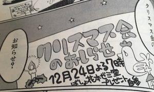 hachikuro1-044