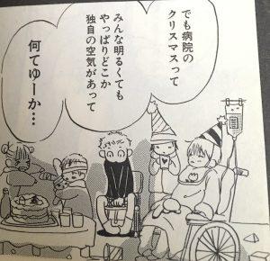 hachikuro1-045