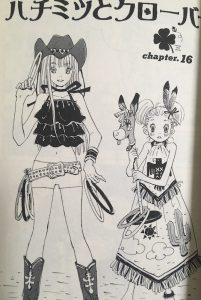 hachikuro3-001