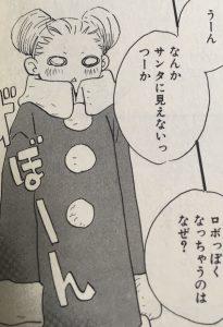 hachikuro3-008