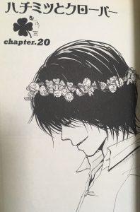 hachikuro3-022