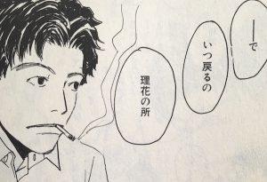 hachikuro4-007