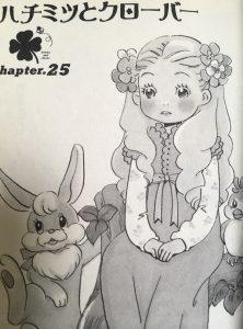 hachikuro4-013