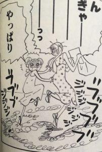 hachikuro4-014
