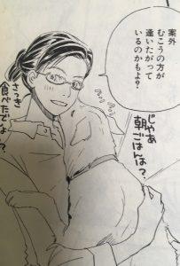 hachikuro4-015