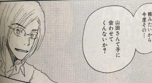 hachikuro4-021