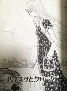 hachikuro4-025