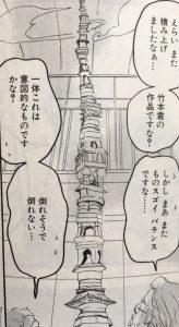 hachikuro5-009