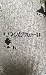 hachikuro5-030