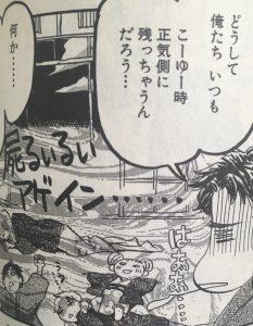hacihkuro2-009