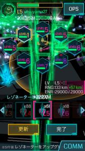 ingress4-001