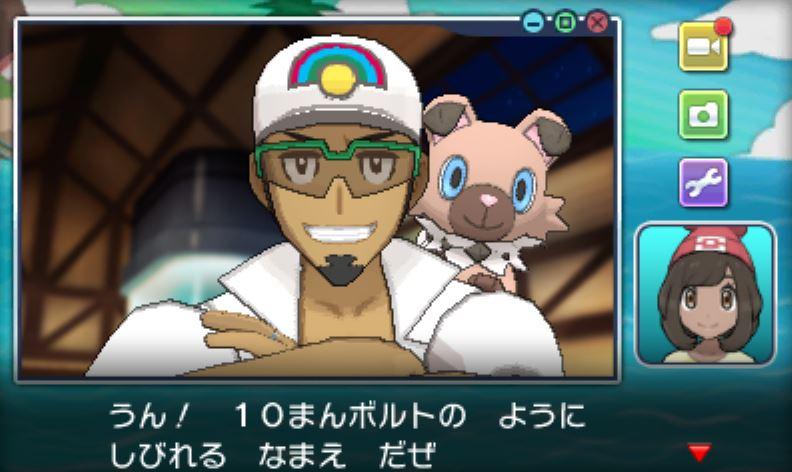 pokemon-sm1-005