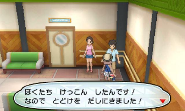 pokemon-sm3-046