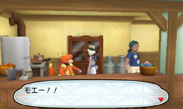 pokemon-sm4-082