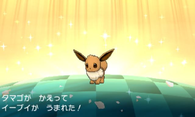 pokemon-sm5-017