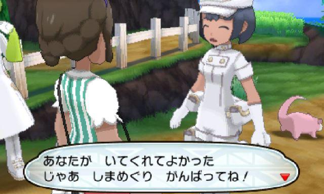 pokemon-sm6-060