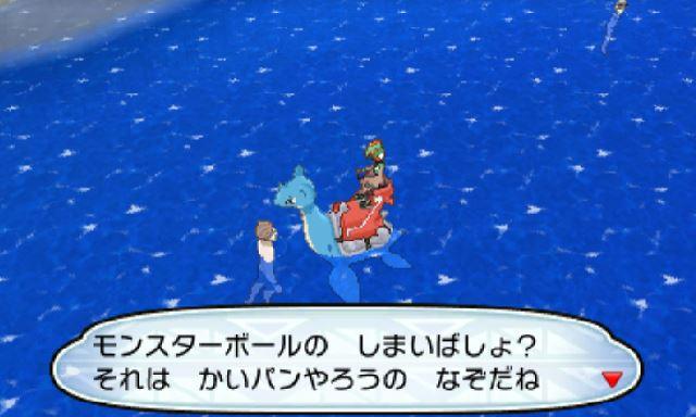 pokemon-sm6-135