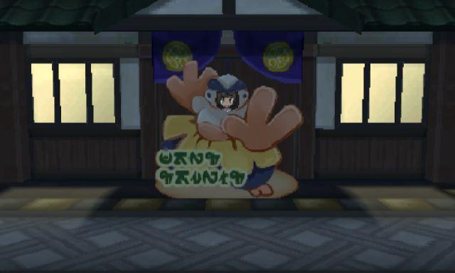 pokemon-sm6-175