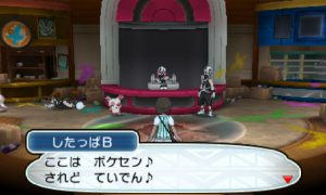 pokemon-sm8-144