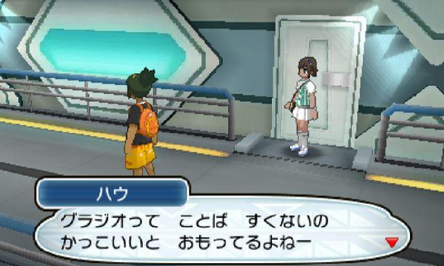 pokemon-sm9-049