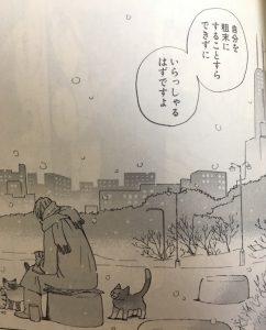 hachikuro9-010