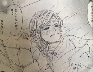 hachikuro9-011