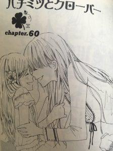hachikuro9-019