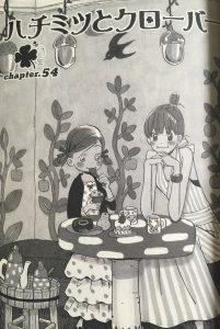 hachikuro9-028