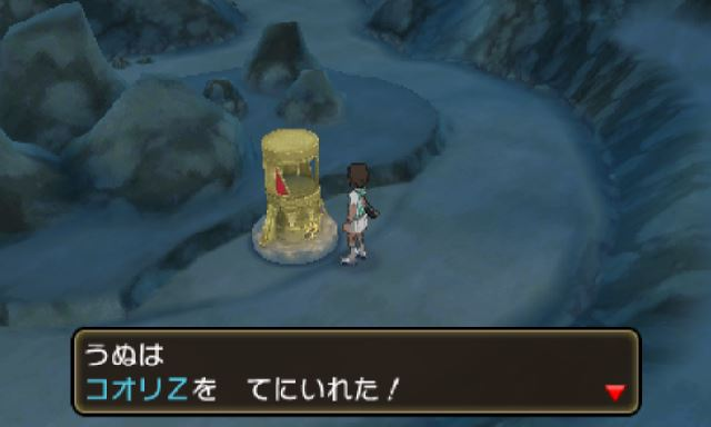 pokemon-sm11-014
