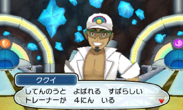 pokemon-sm11-039