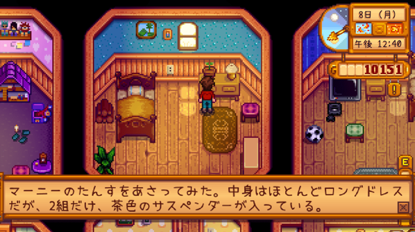 Stardewvalley2019 08 01 15 12 49 JST002