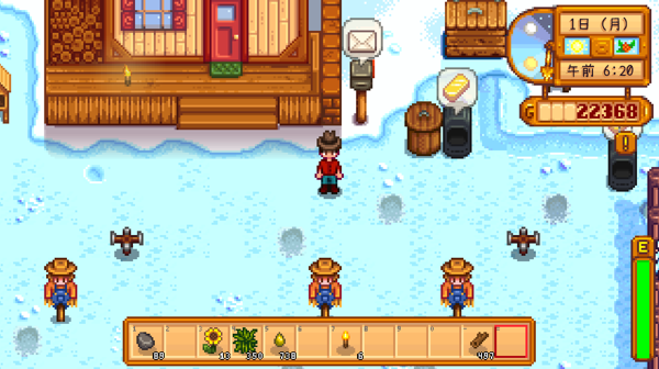 Stardewvalley2019 08 05 14 58 32 JST016