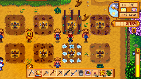 Stardewvalley2019 08 07 12 29 48 JST004
