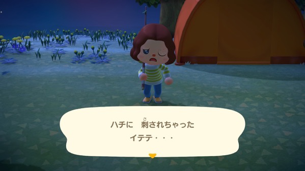 Atsumori2020 03 21 11 56 46 JST028