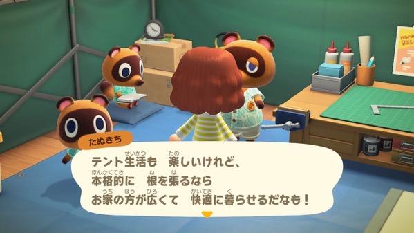 Atsumori2020 03 21 11 56 46 JST044