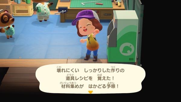 Atsumori2020 03 21 11 56 46 JST110